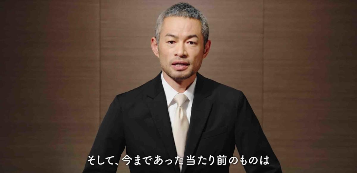 f:id:haruki19940608:20200401212514j:plain