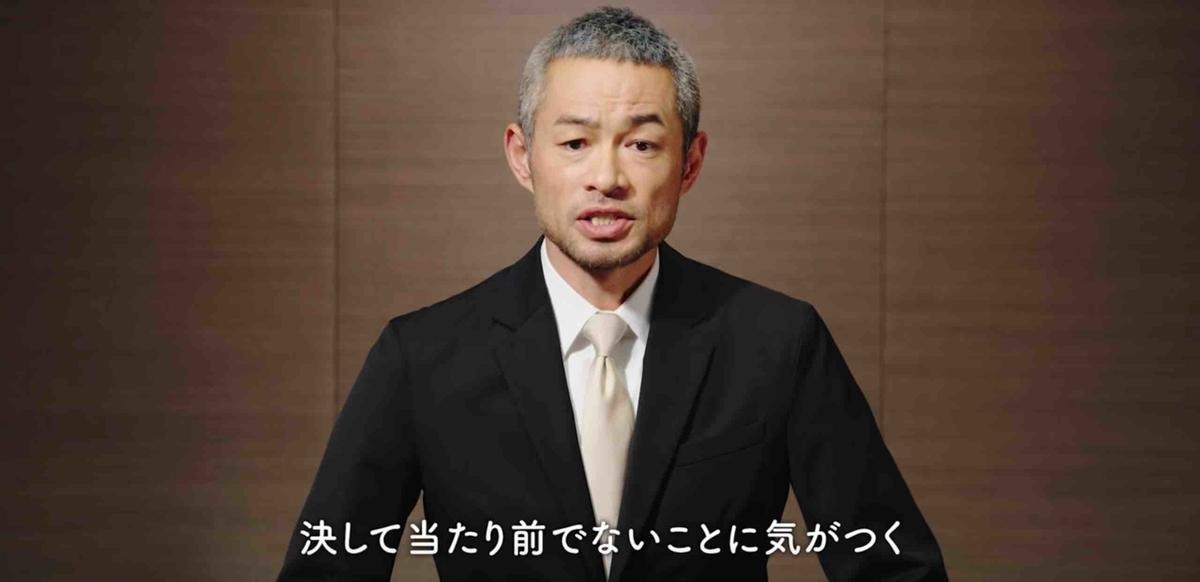 f:id:haruki19940608:20200401213105j:plain