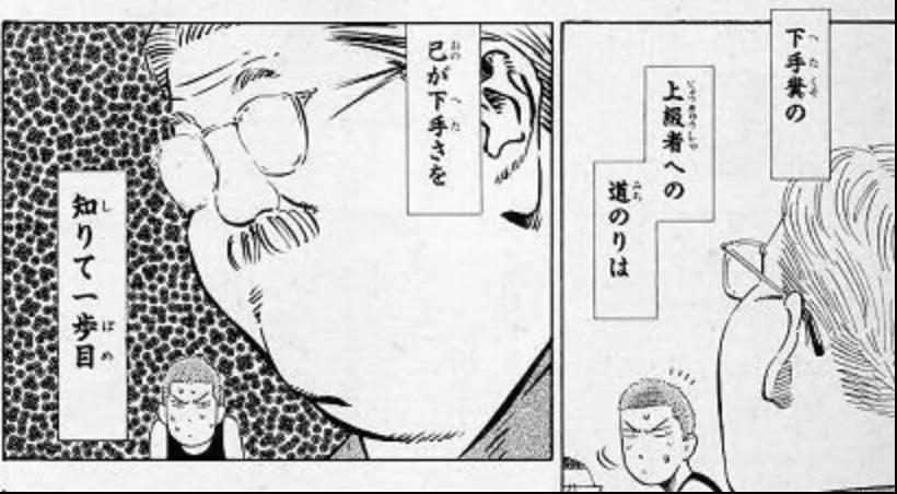 f:id:haruki19940608:20200405122411p:plain