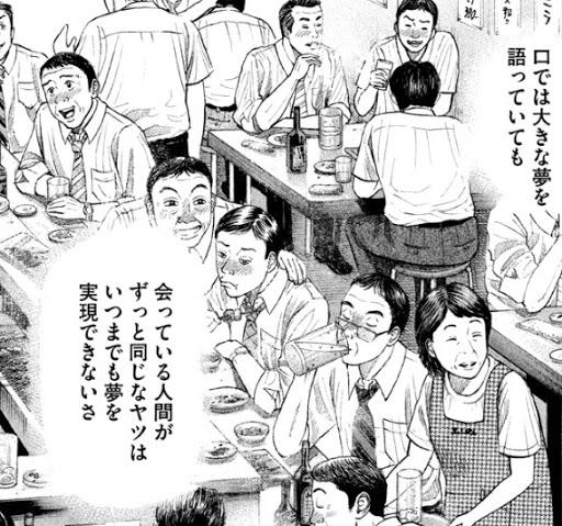 f:id:haruki19940608:20200411004130p:plain