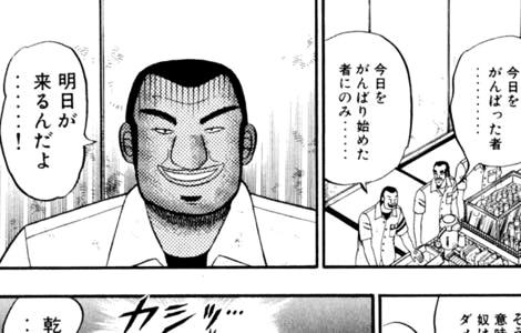 f:id:haruki19940608:20200412095547p:plain
