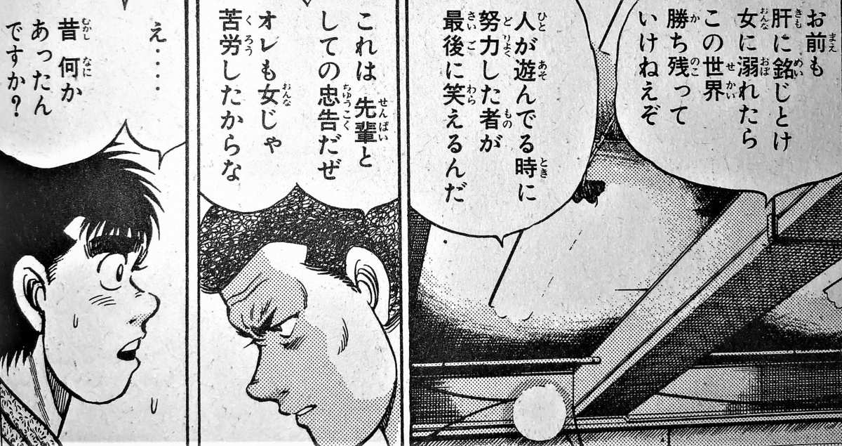 f:id:haruki19940608:20200416125550p:plain