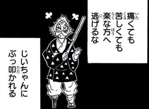 f:id:haruki19940608:20200416175920p:plain