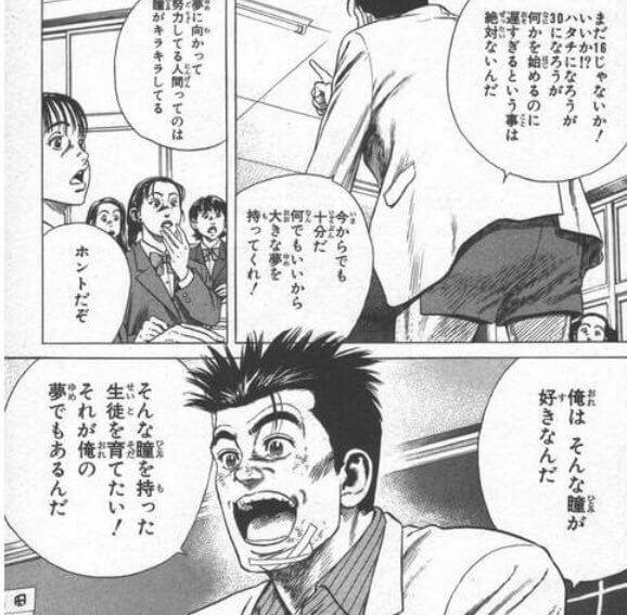 f:id:haruki19940608:20200417191206p:plain