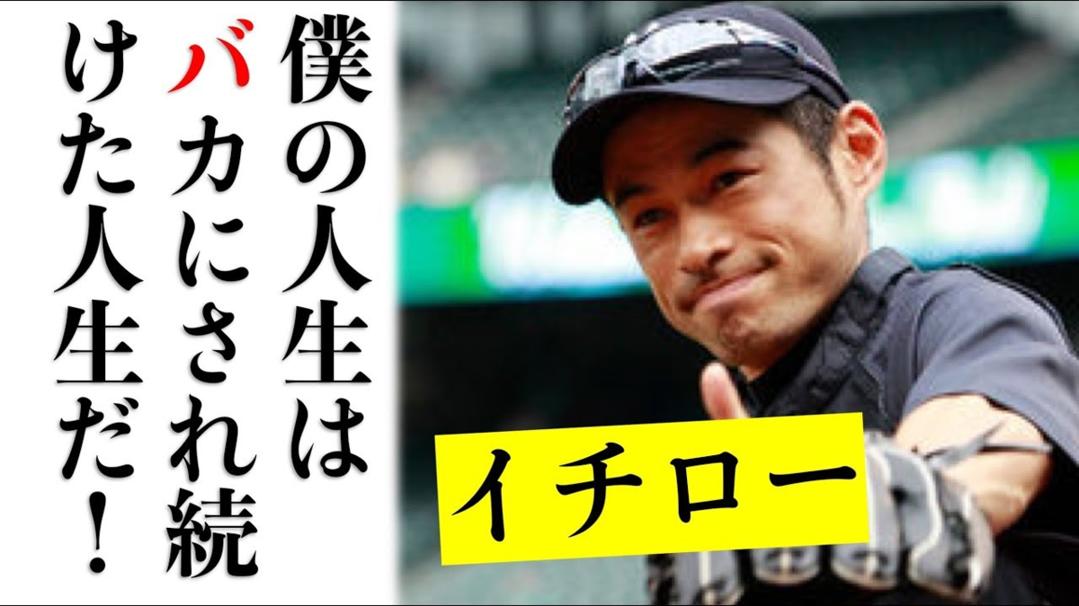 f:id:haruki19940608:20200417194019p:plain
