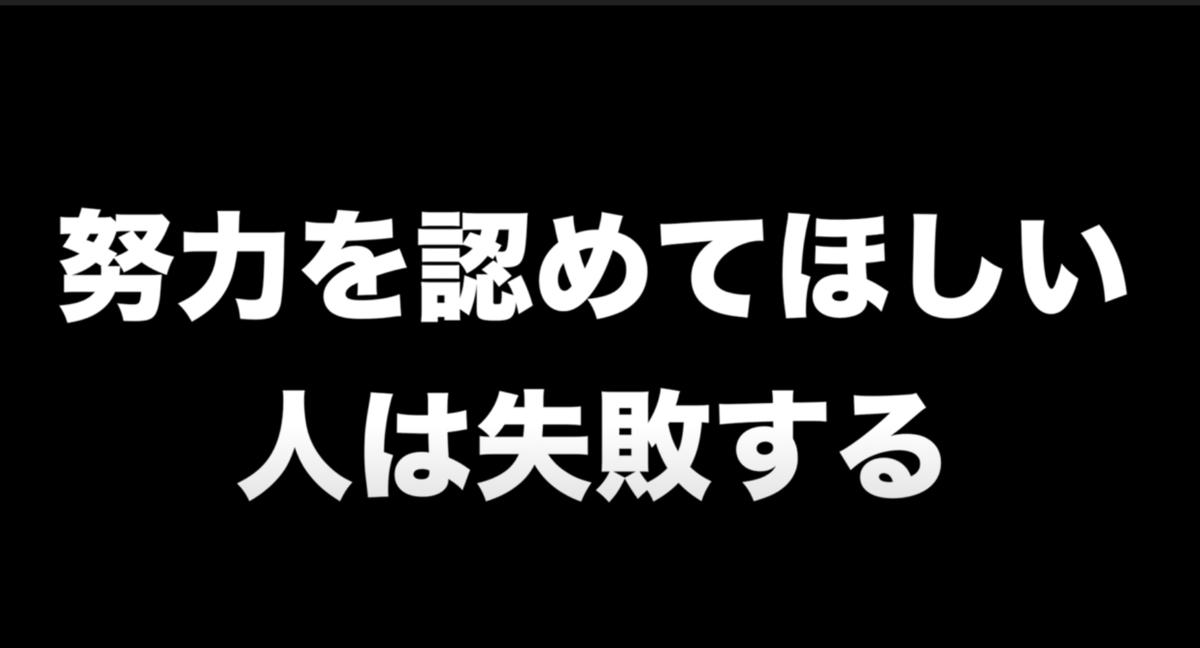 f:id:haruki19940608:20200418202530p:plain