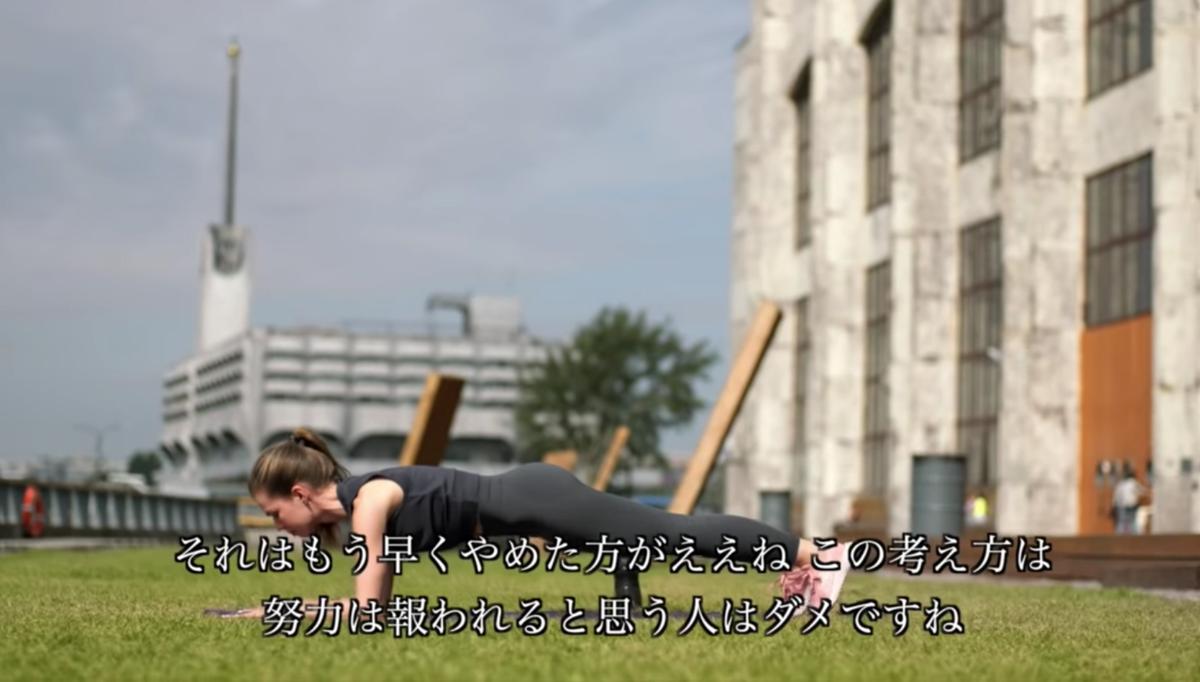 f:id:haruki19940608:20200418203211p:plain