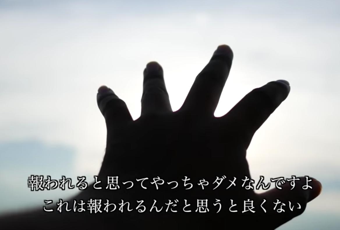 f:id:haruki19940608:20200418203314p:plain
