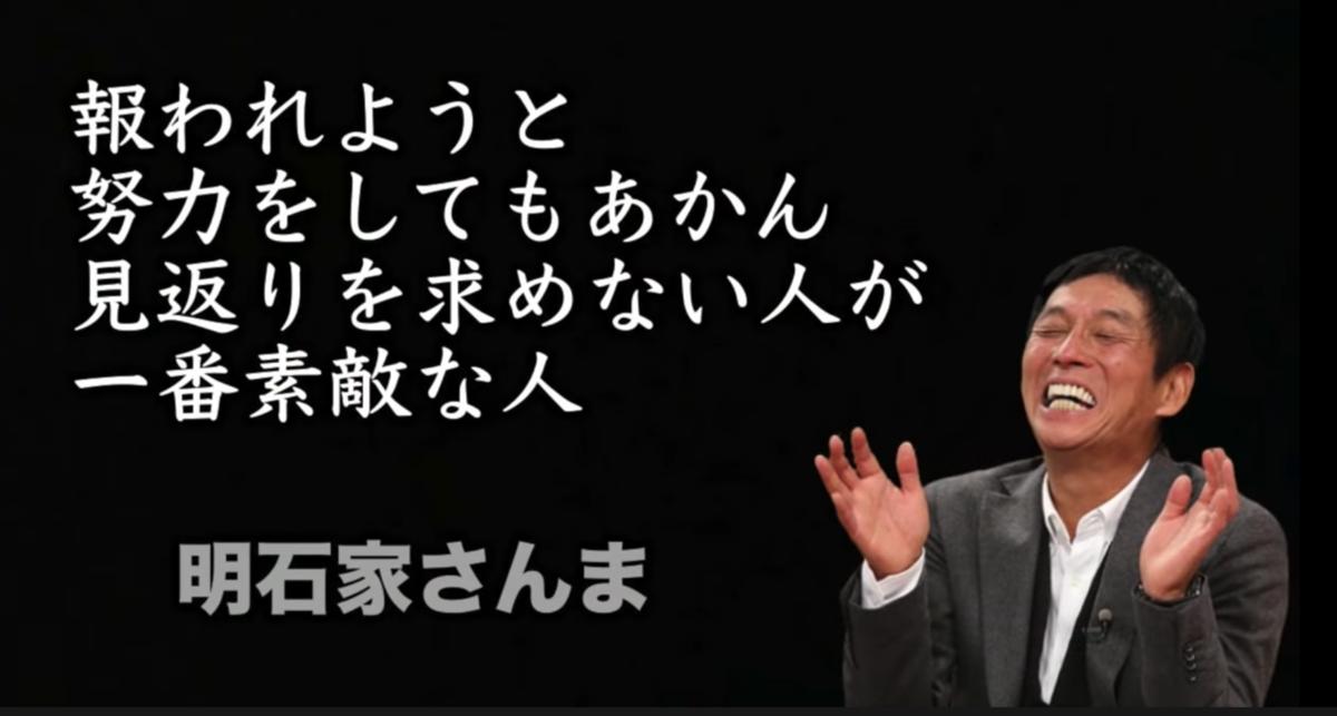f:id:haruki19940608:20200418205551p:plain
