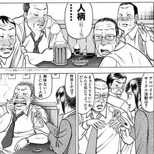 f:id:haruki19940608:20200419103233p:plain