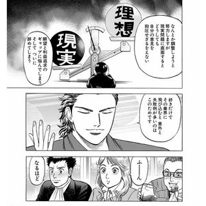 f:id:haruki19940608:20200419103414p:plain