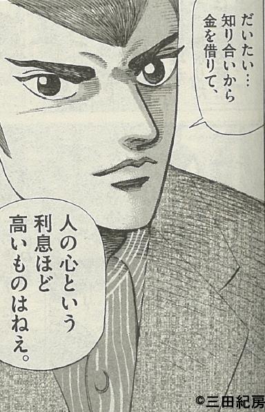 f:id:haruki19940608:20200419104316p:plain