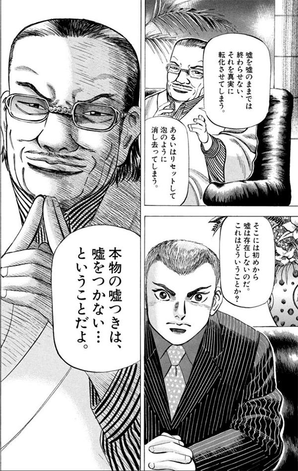 f:id:haruki19940608:20200419104400p:plain