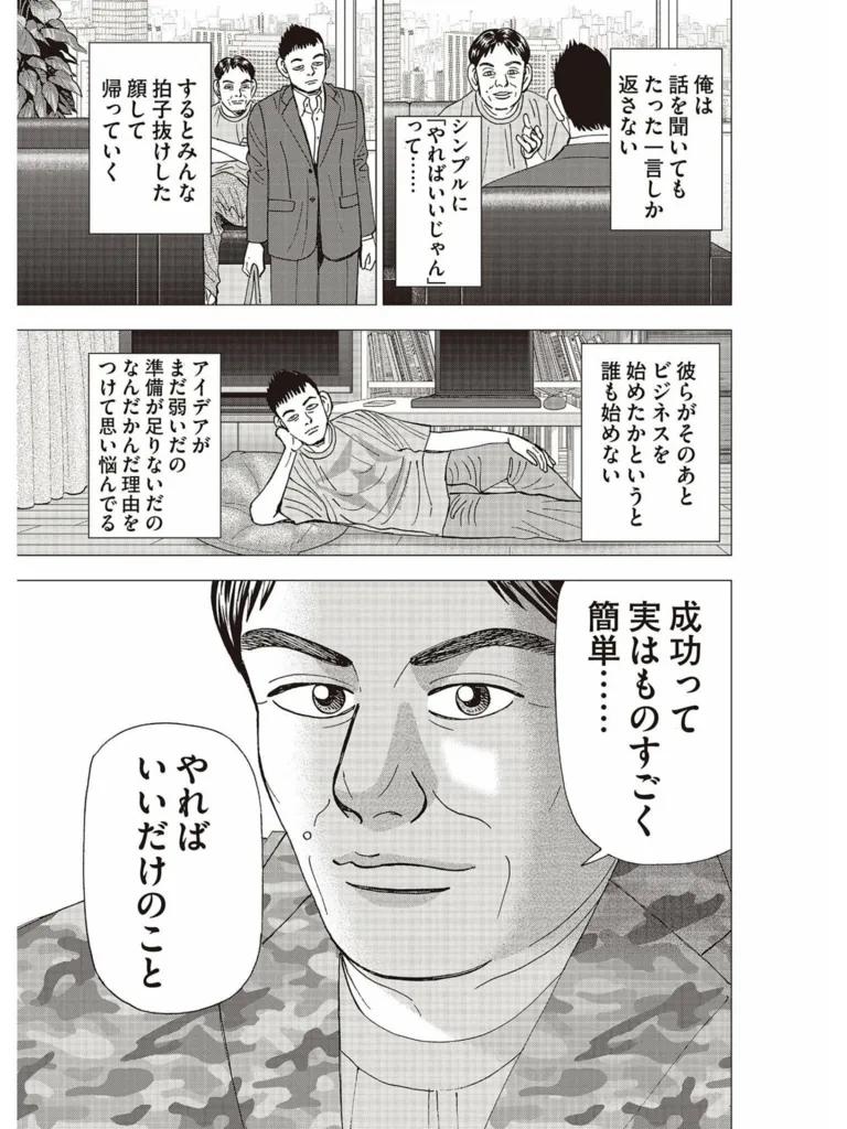 f:id:haruki19940608:20200419105259p:plain