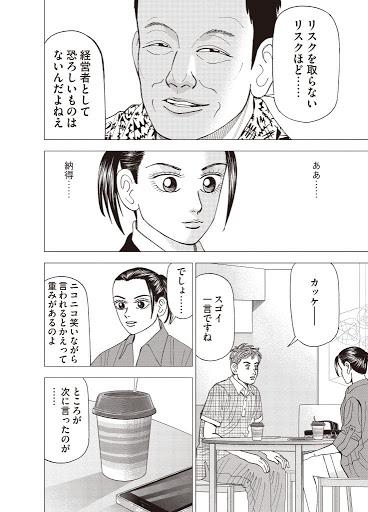 f:id:haruki19940608:20200419105431p:plain