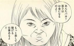 f:id:haruki19940608:20200419112057p:plain