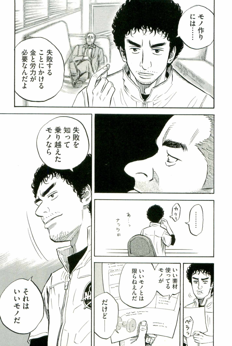 f:id:haruki19940608:20200419113410p:plain