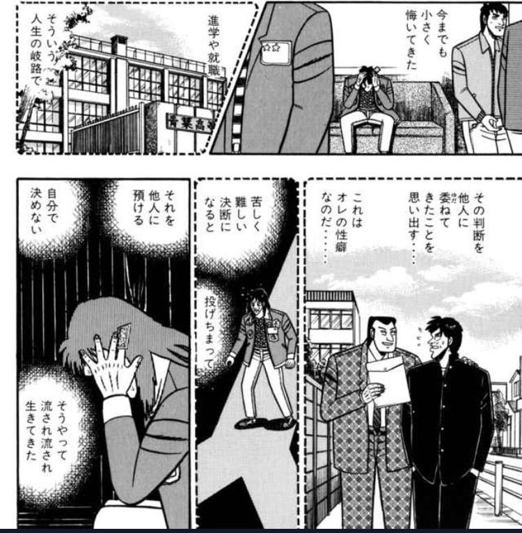 f:id:haruki19940608:20200419114520p:plain