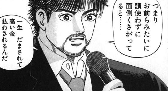 f:id:haruki19940608:20200419115503p:plain