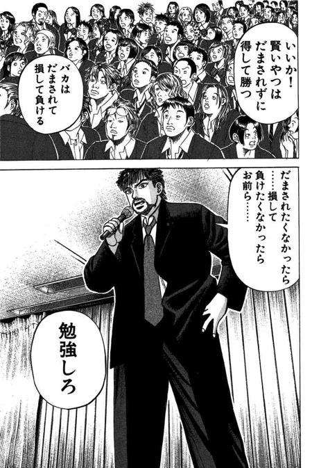 f:id:haruki19940608:20200419115548p:plain