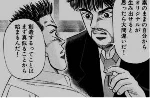 f:id:haruki19940608:20200419115717p:plain