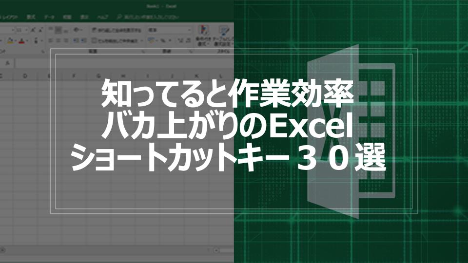 f:id:haruki19940608:20200421215939p:plain