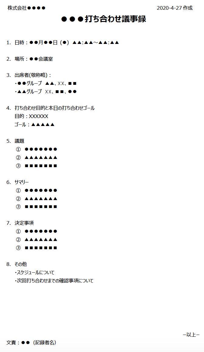 f:id:haruki19940608:20200426183437p:plain