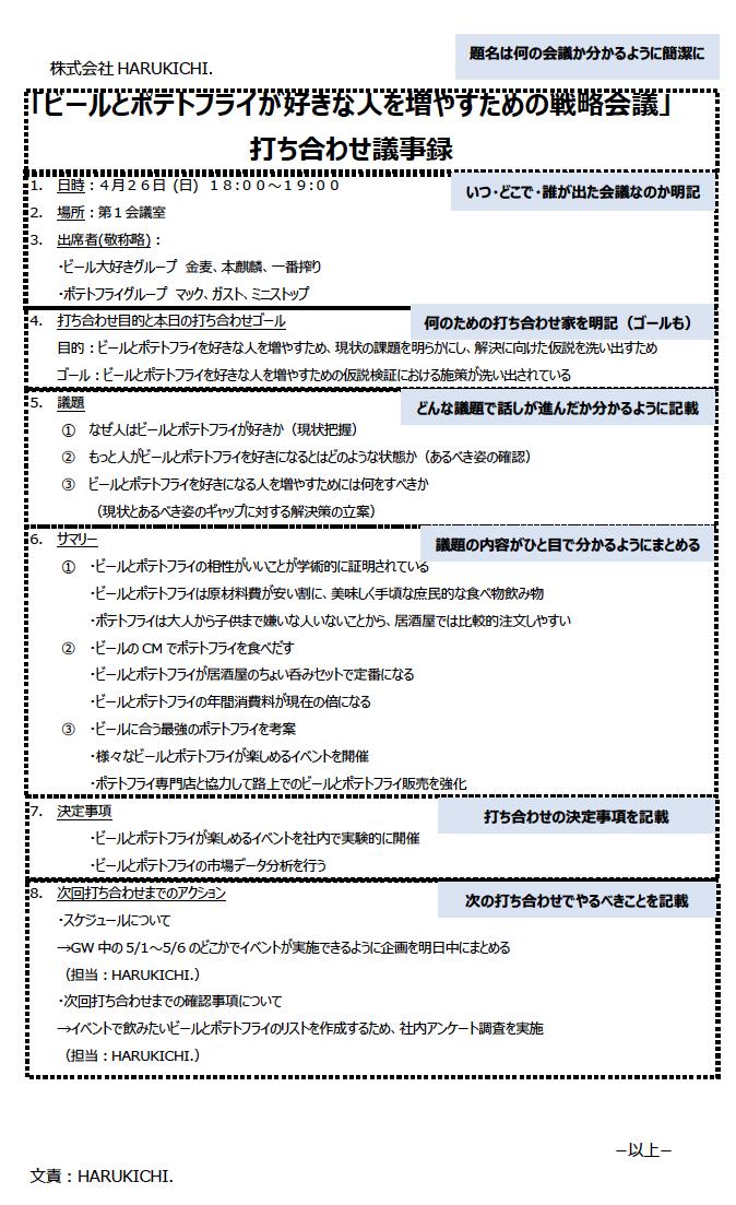 f:id:haruki19940608:20200426185715p:plain