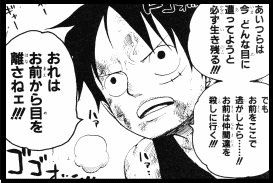 f:id:haruki19940608:20200502221038p:plain