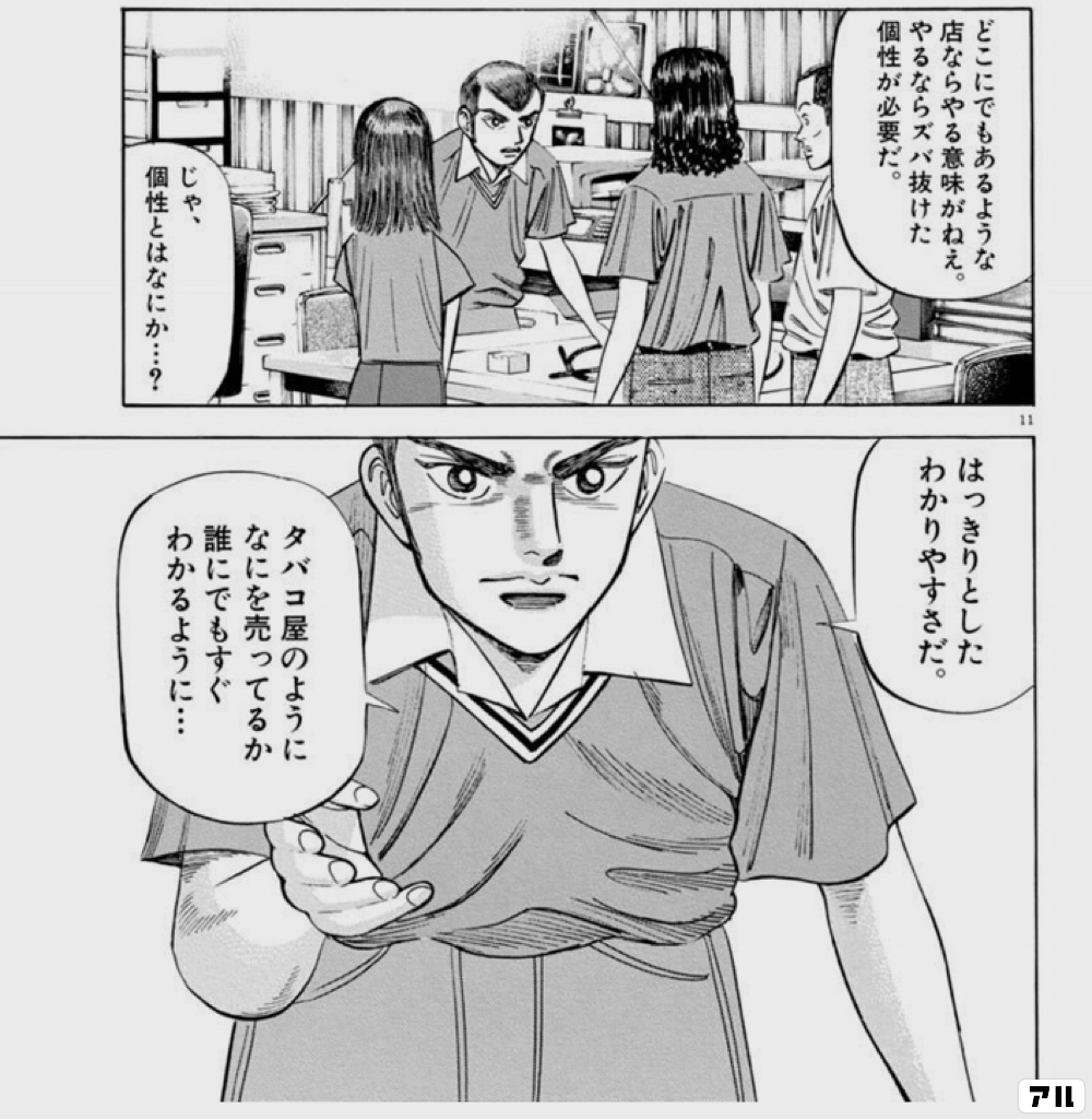 f:id:haruki19940608:20200504210053p:plain