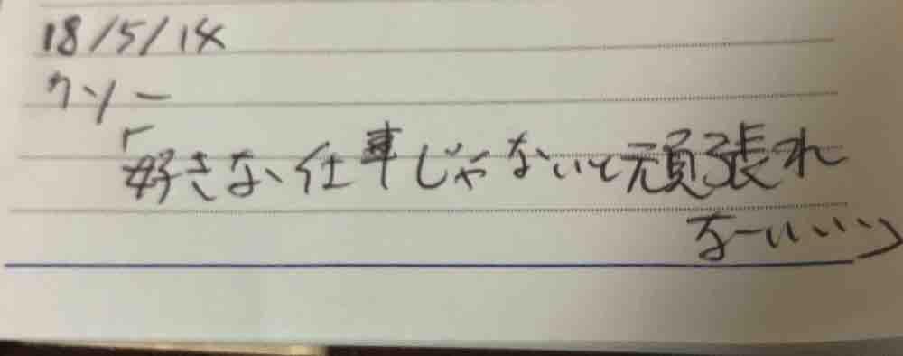 f:id:haruki19940608:20200506201746j:plain