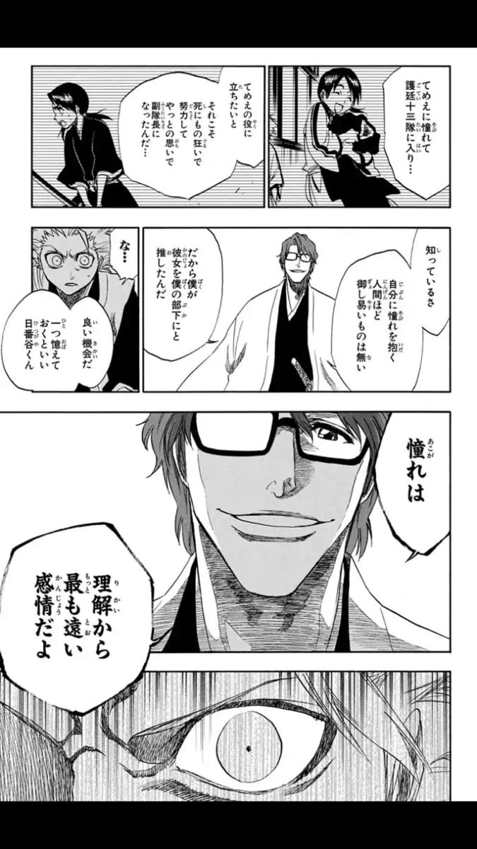 f:id:haruki19940608:20200510194507p:plain
