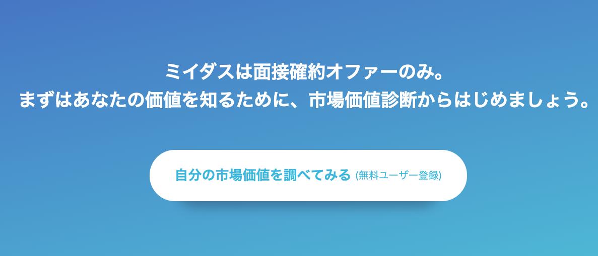 f:id:haruki19940608:20200516205213p:plain