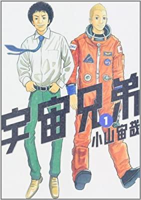 f:id:haruki19940608:20200523224516p:plain