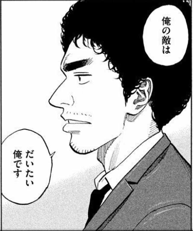 f:id:haruki19940608:20200523225804p:plain