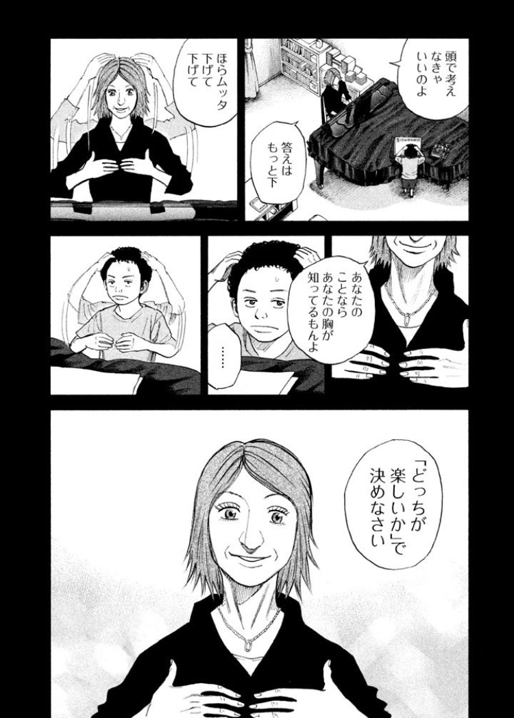 f:id:haruki19940608:20200523231217p:plain