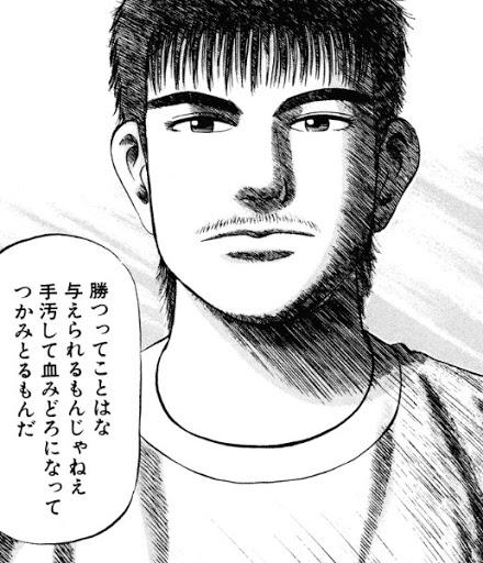 f:id:haruki19940608:20200529231026p:plain