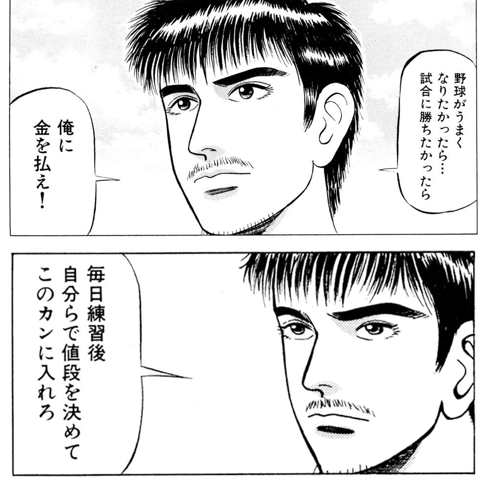 f:id:haruki19940608:20200529233211p:plain