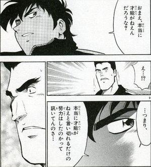 f:id:haruki19940608:20200602000025p:plain
