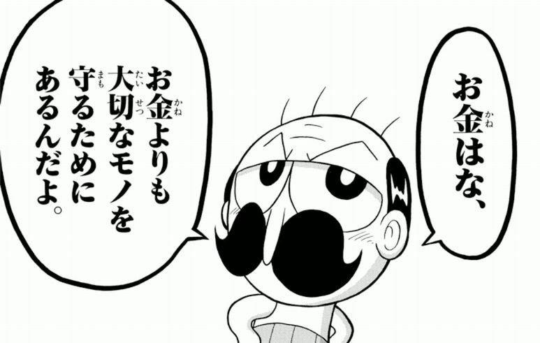 f:id:haruki19940608:20200612002246p:plain
