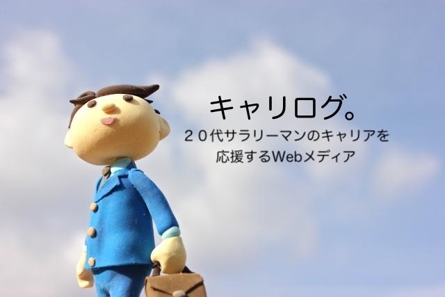 f:id:haruki19940608:20210306153452j:plain