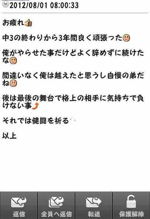 f:id:haruki19940608:20210308202850j:plain