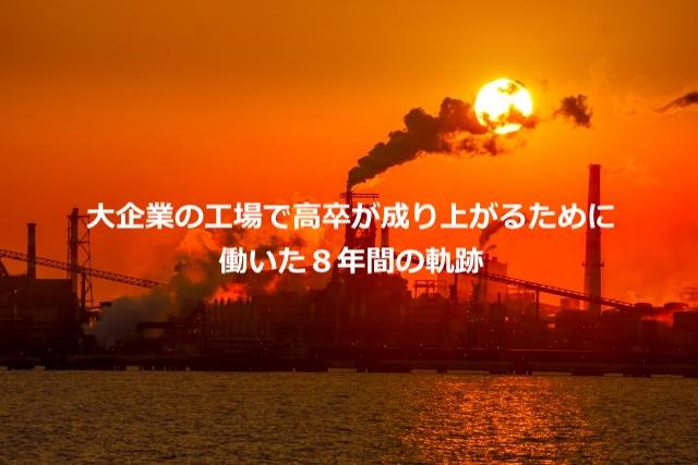 f:id:haruki19940608:20210308223504j:plain