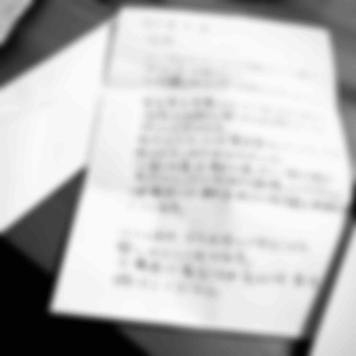 f:id:haruki19940608:20210311214822j:plain