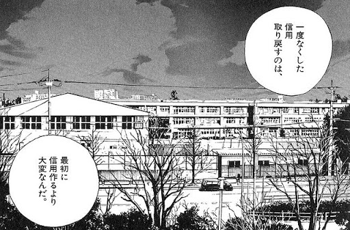 f:id:haruki19940608:20210630215242p:plain