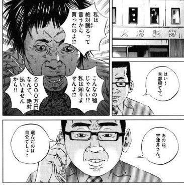 f:id:haruki19940608:20210630215636j:plain