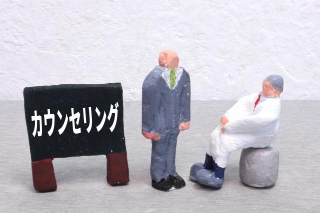 f:id:haruki19940608:20210728220428j:plain