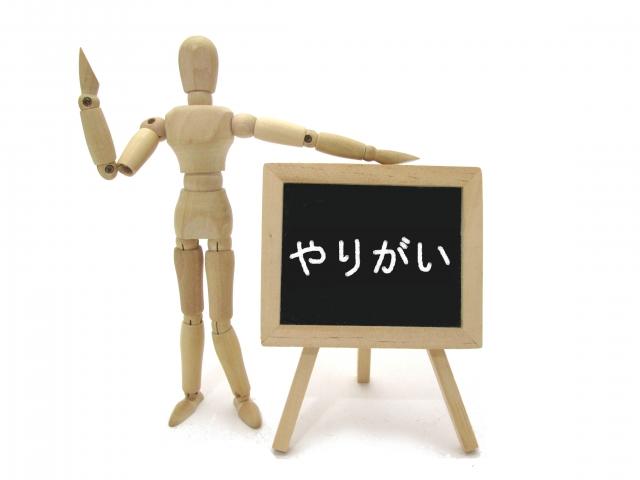 f:id:haruki19940608:20210806212955j:plain