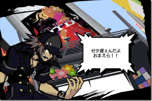 f:id:haruki6974:20170208032522j:plain