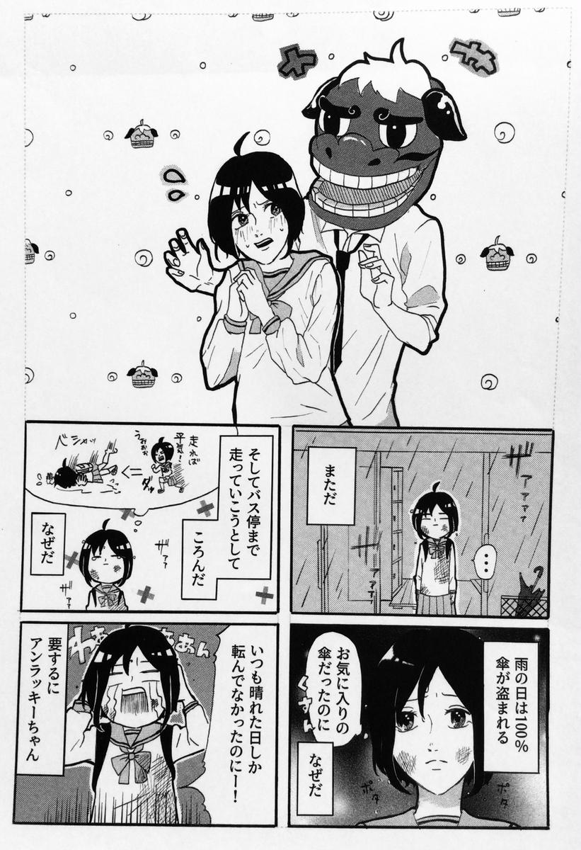 f:id:haruki8218:20210227174254j:plain